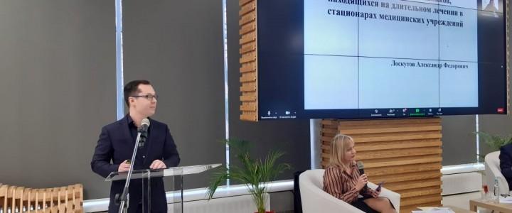 Высокая награда аспиранта Кафедры Перышкина