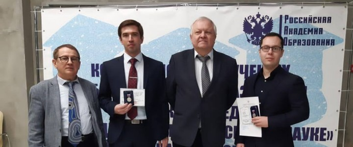 Руднев Иван Юрьевич награждён медалью «Молодым учёным за успехи в науке» Российской академии образования
