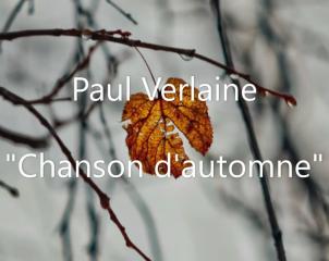 """Chanson d'automne"" –  ""Осенняя песня"" Поля Верлена."