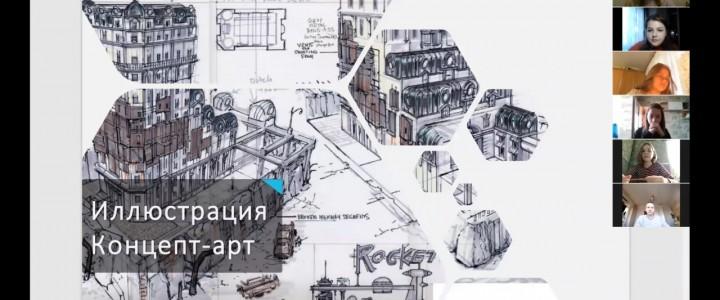 Концепт-арт и 3D-моделирование: как проходили мастер-классы для «художников»