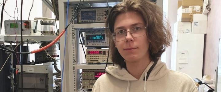 Студент физик МПГУ – победитель конкурса «Умник»!
