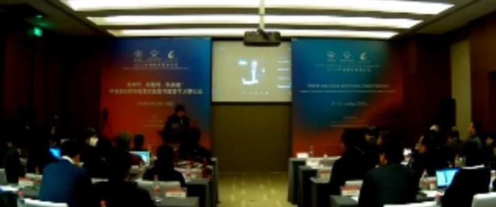 Алексей Лубков: «Сотрудничество с вузами КНР в области музыкального образования было и остается приоритетным»