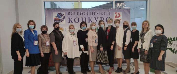 Пятнадцатый Всероссийский конкурс «Педагогический дебют-2020» состоялся!