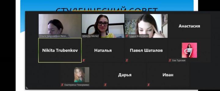 28 ноября 2020 года участники студенческого совета и преподаватели Покровского филиала МПГУ провели ежемесячное собрание в режиме онлайн