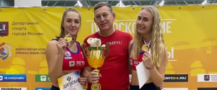МПГУ – чемпион России по пляжному волейболу среди студентов