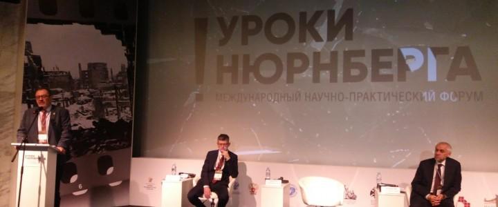 Директор ИИиП МПГУ: «Нельзя безнравственной толерантностью превратить античеловечность фашизма в норму»