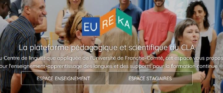 Научно-образовательная платформа EUREKA от французского  университета Франш-Конте