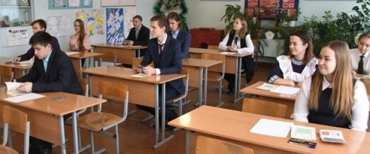 МПГУ готов направить 300 студентов для замещения педагогов в образовательных учреждениях Москвы и Люберец