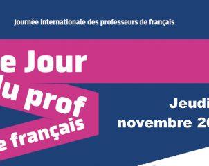 С днём преподавателя французского языка!