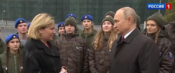 Президент России дал напутствие студентке МПГУ