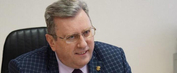 Ректор МПГУ А.В. Лубков: «Укрепление межрелигиозного и межэтнического диалога – одна из важнейших задач, стоящих перед российским обществом и государством»