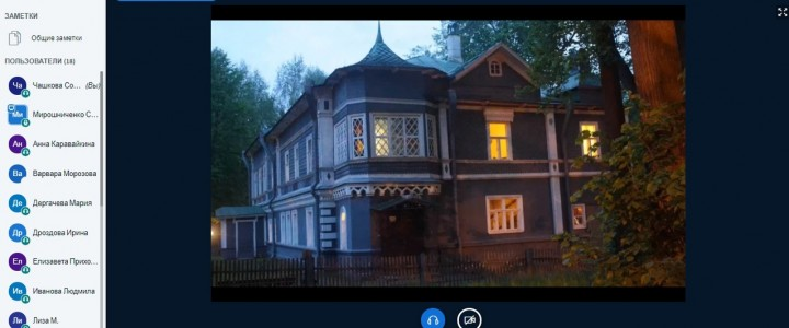 К 180-летию гениального композитора. Онлайн экскурсия студентов ФМИ в дом-музей П.И. Чайковского