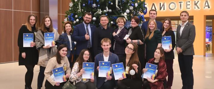 Студенты Института филологии приняли участие в работе  форума «Новая образовательная среда»