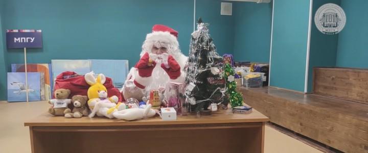 Новогодняя елка для детей в МПГУ: и в новом формате сохраняем традиции