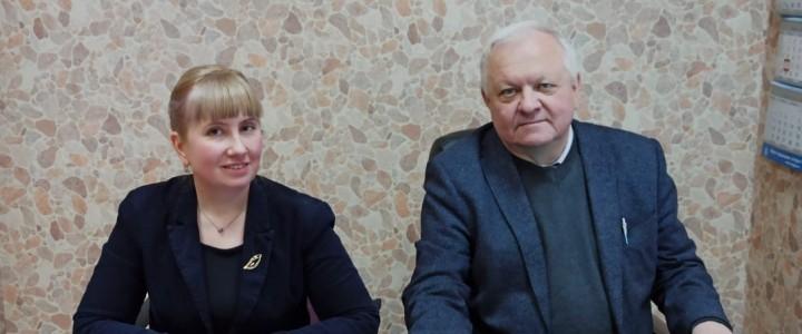 В МПГУ прошел вебинар в помощь соискателям премий Правительства Российской Федерации в области образования