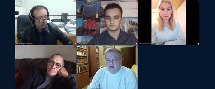 Актуальные проблемы современной российской культуры обсудили в МПГУ