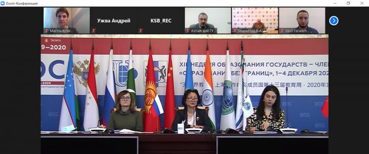 Участие МПГУ в заседании Национального ректората Университета Шанхайской организации сотрудничества и Неделе образования ШОС