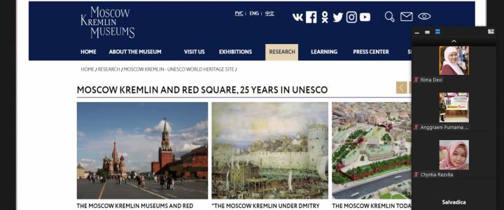 Просветительская лекция для индонезийских преподавателей о Московском Кремле и Красной площади