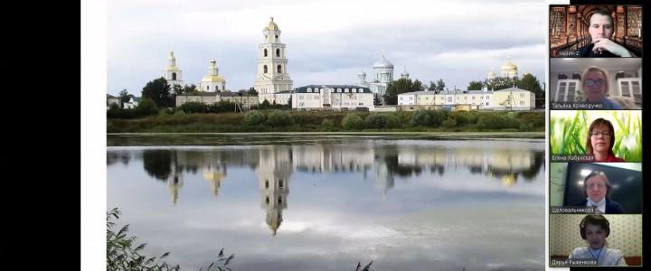 Участники проекта «Цивилизационное наследие России в Москве» из школы № 170 защитили свои итоговые работы