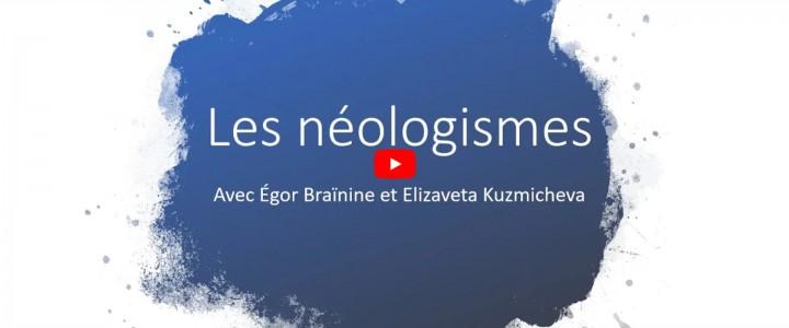 """Французские неологизмы 2020 : """"Une sélection de nouveaux mots : comment les dicos les adoptent?"""""""