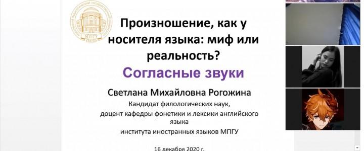 """Институт иностранных языков – школе Проект """"Университетская среда"""""""