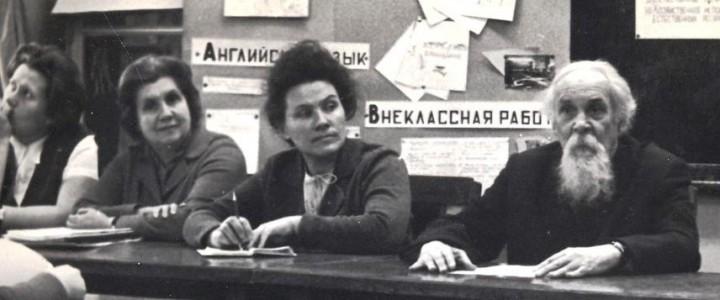 Ушла из жизни Ирина Николаевна Алферьева