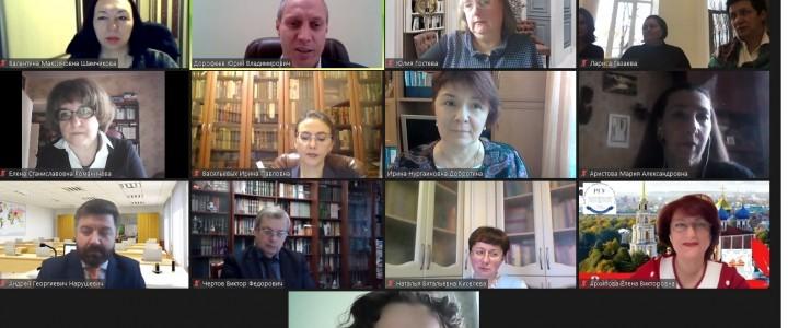 Профессор Института филологии МПГУ В.Ф. Чертов принял участие в онлайн-конференции в Российской академии образования
