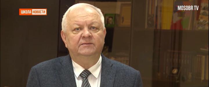 Директор Института математики и информатики С.Д.Каракозов принял участие в программе «Московская школа. Опыт»