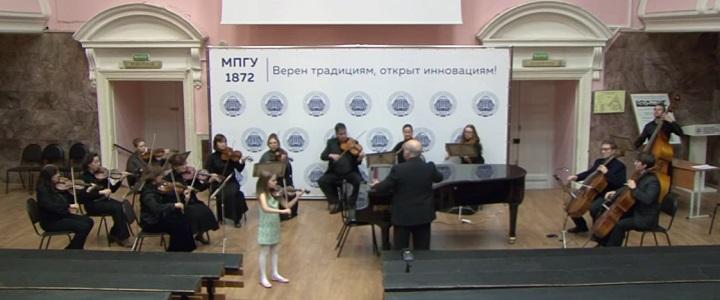 МПГУ запускает новый проект «С музыкой наедине»