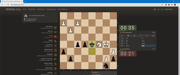Поздравление с Новым годом от Шахматного клуба МПГУ