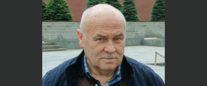Памяти Валерия Игоревича Шувалова