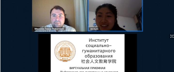 Еженедельные встречи с иностранными студентами ИСГО