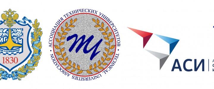 XXVI Международная научно-практическая конференция «Современное технологическое образование»