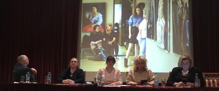 ХГФ: традиционная ноябрьская конференция в ФГБОУ ВО «Академии акварели Сергея Андрияки»