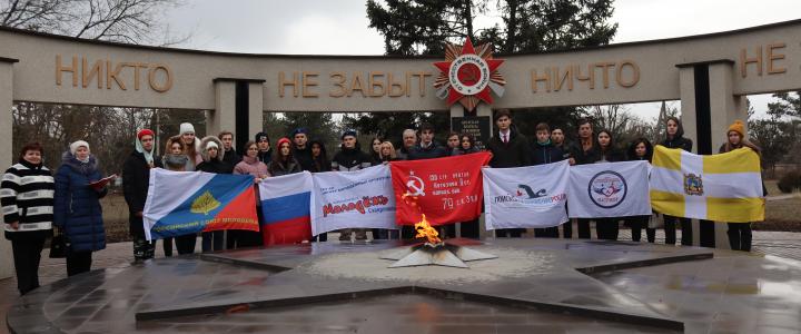 Студенты Ставропольского филиала МПГУ приняли участие в краевой патриотической акции «Огненный рубеж»