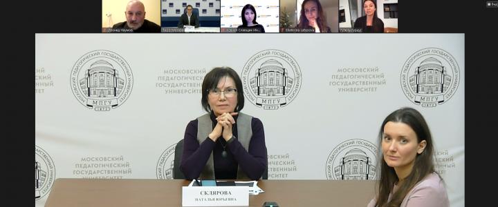МПГУ – участник пресс-конференции по теме семейного образования на площадке информационного агентства ТАСС