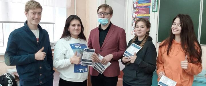 Покровский филиал МПГУ принял участие в ярмарке учебных и рабочих мест «Будущее начинается сегодня» для выпускников 9-11 классов