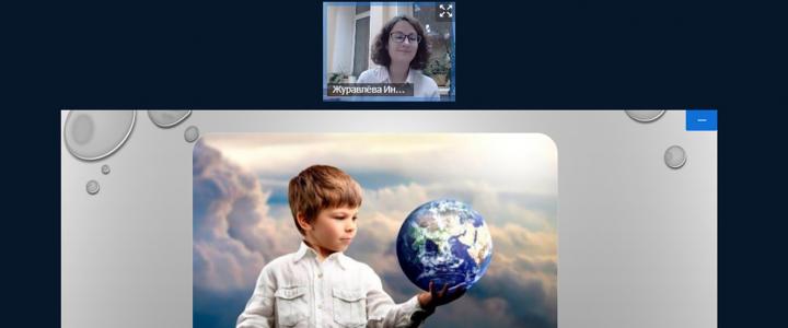 18 декабря 2020 г. Открытая лекция. «Развитие социальной одаренности детей в условиях организации отдыха детей и их оздоровления»