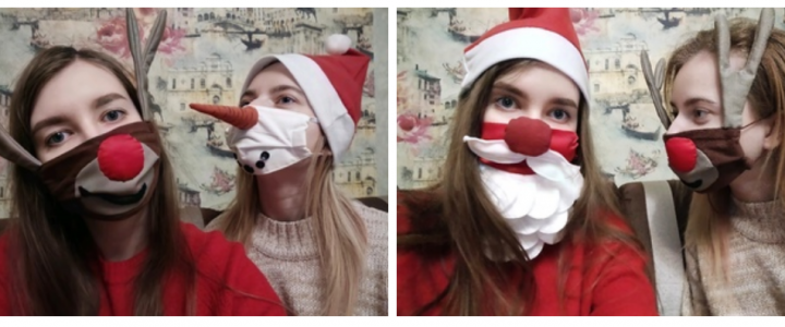 Новогоднее настроение на ХГФ
