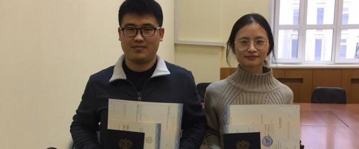 Аспиранты Института филологии получили дипломы исследователей