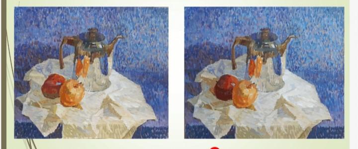 Университетские субботы. Старикова Е.А. «Техника пуантилизма в живописи гуашью»