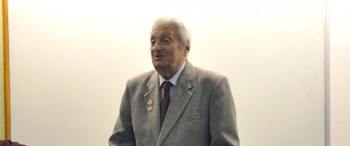 95 лет со дня рождения Александра Моисеевича Березмана