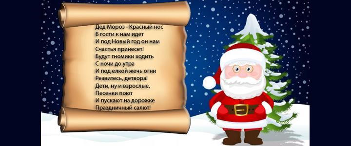 Новогодние поздравления учащихся педагогических классов из школ-партнеров МПГУ