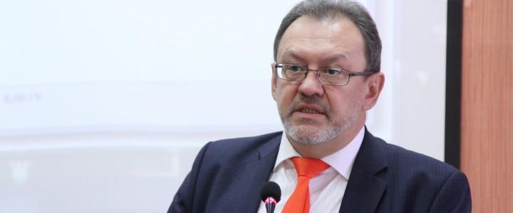 В МПГУ избрали директора Института истории и политики