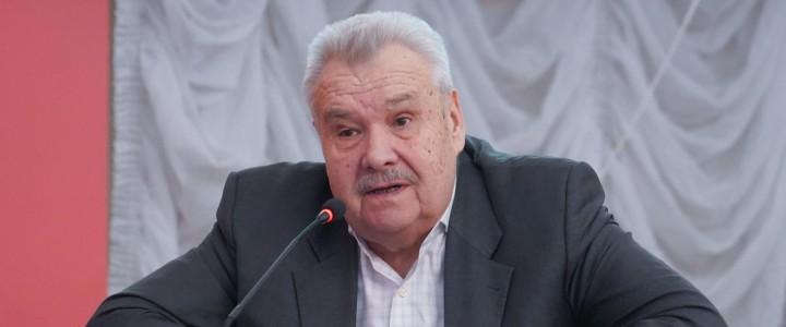 Председатель Попечительского совета МПГУ А.Ф. Киселев: «О геноциде советского народа»