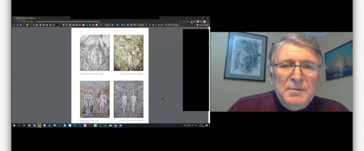 Онлайн-конференция «Традиции академического рисунка» на художественно-графическом факультете Института изящных искусств