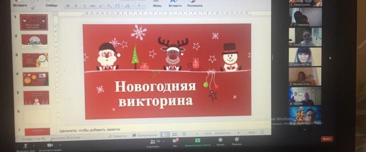 Празднование Нового года на подготовительном факультете Института филологии