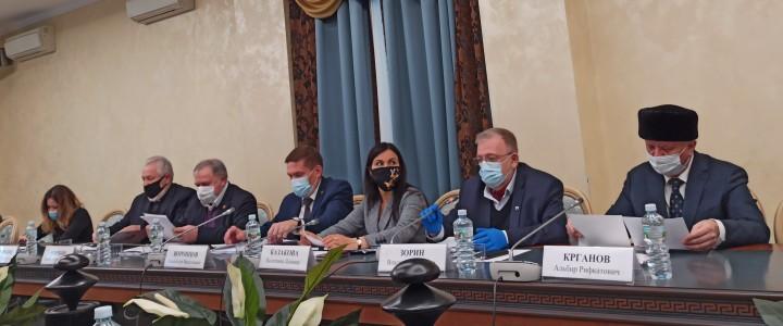 Слушания в Общественной палате РФ