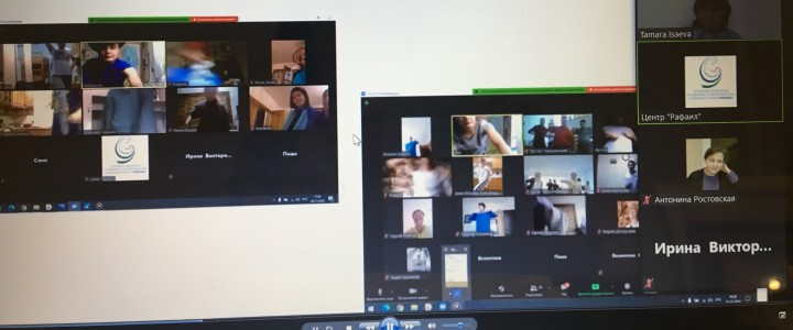 Научно-практический онлайн-семинар «Поддержка лиц с ОВЗ в процессе дистанционной практической деятельности»