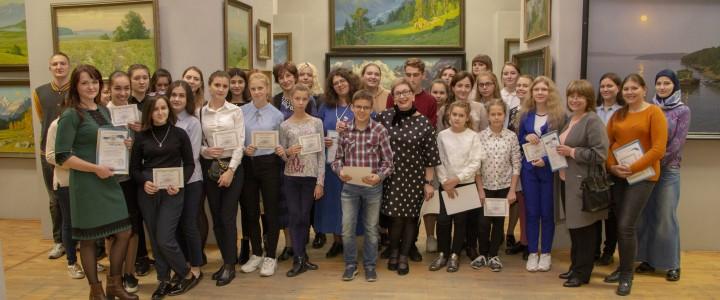 День художника в Ставропольском филиале МПГУ.
